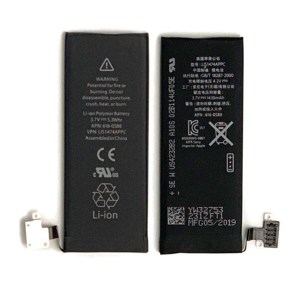 باتری آیفون ۴ اس