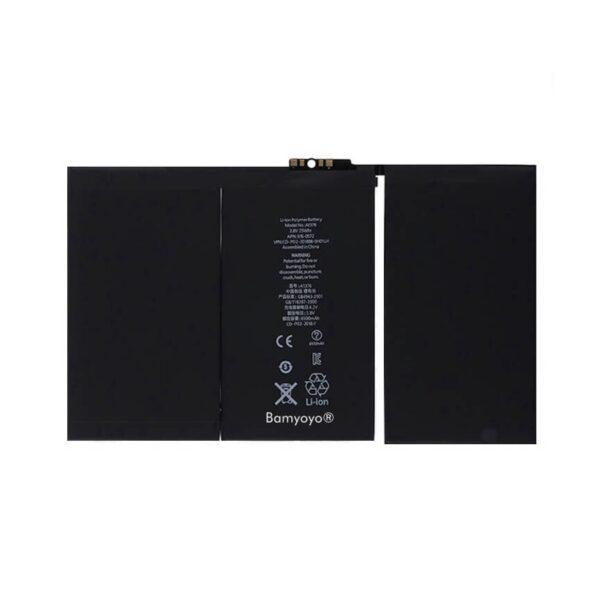 باتری آیپد 2 مدل A1395 -A1396 -A1367
