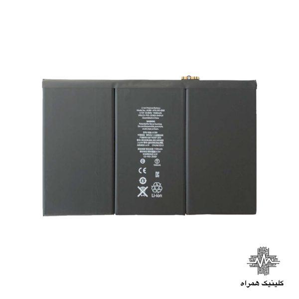 باتری آیپد 4 مدل ipad4) A13899)