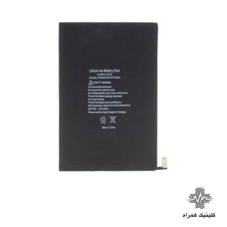 باتری آیپد مینی 5 مدل (ipad mini5)