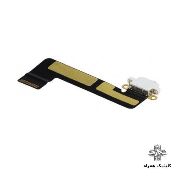 فلت شارژ آیپد مینی 4 مدل (Flex charge Ipad mini 4 ( A1538 - A1550